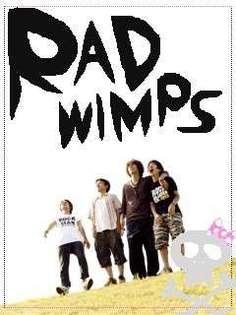 RAD WIMPS